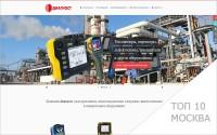Продвижение сайта diagnost.ru в Москве