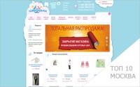 Продвижение интернет-магазина www.newborn-shop.ru в Москве