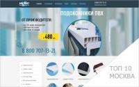 Продвижение сайта asmkomplekt.ru в Москве