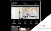 Оптимизация сайта lordmebel.ru в Махачкале