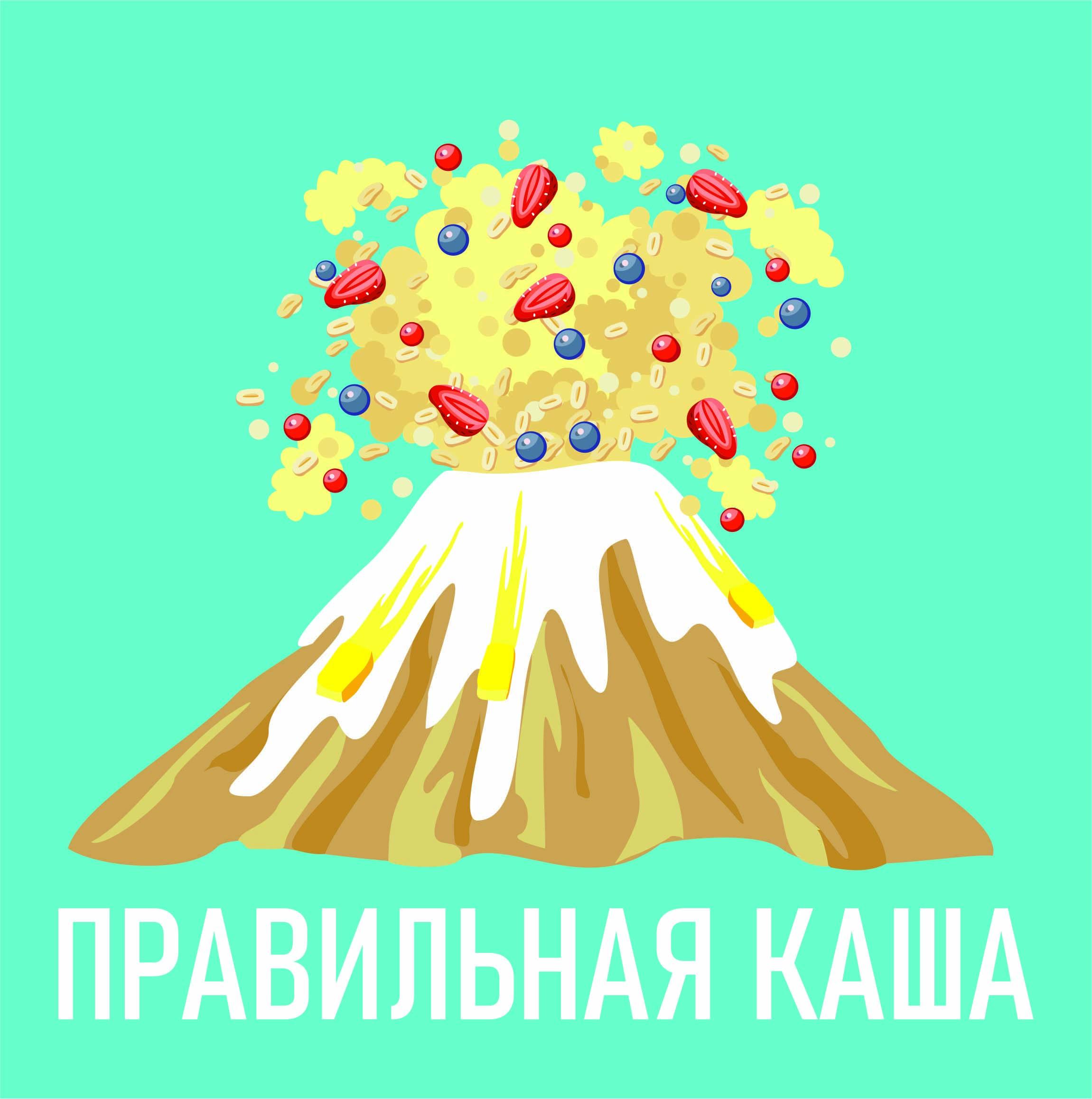 Веб-дизайнер, создание логотипа. фото f_2835ebd5f370d4d2.jpg