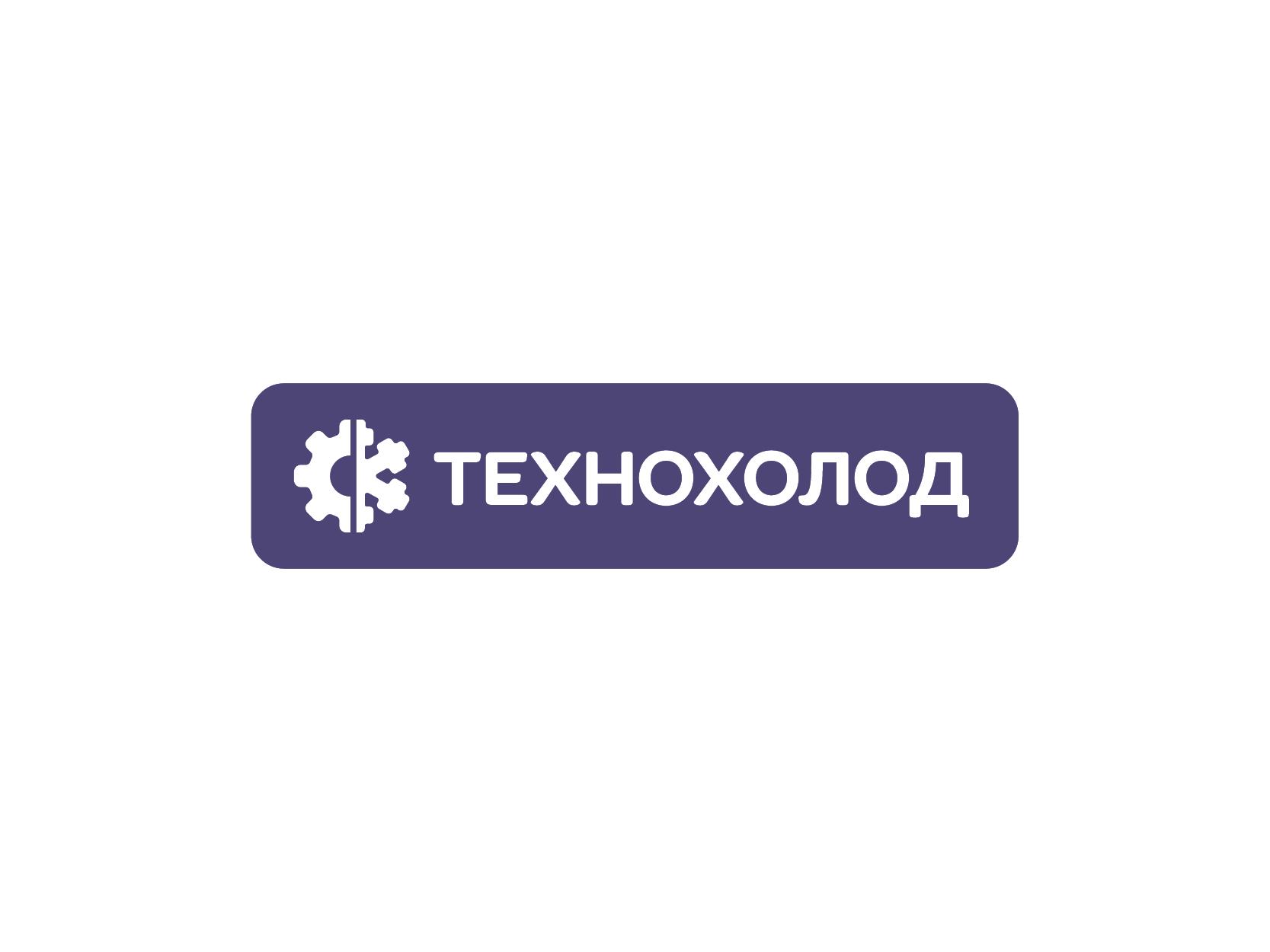 Логотип фото f_483587b3028d25b5.png