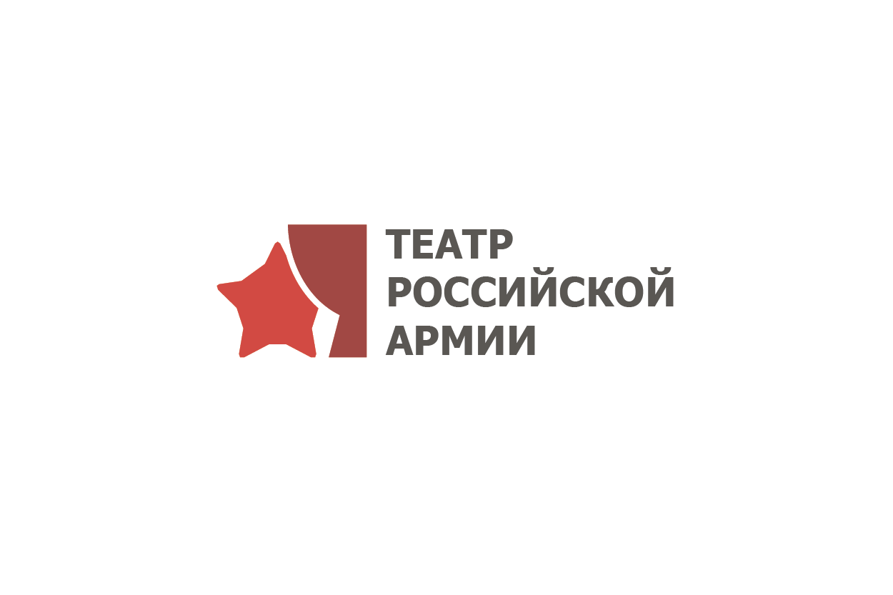 Разработка логотипа для Театра Российской Армии фото f_9055880004a93a09.png