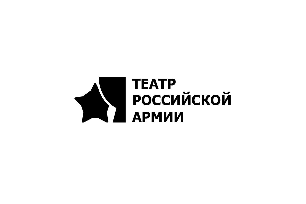Разработка логотипа для Театра Российской Армии фото f_915588000584c32b.png