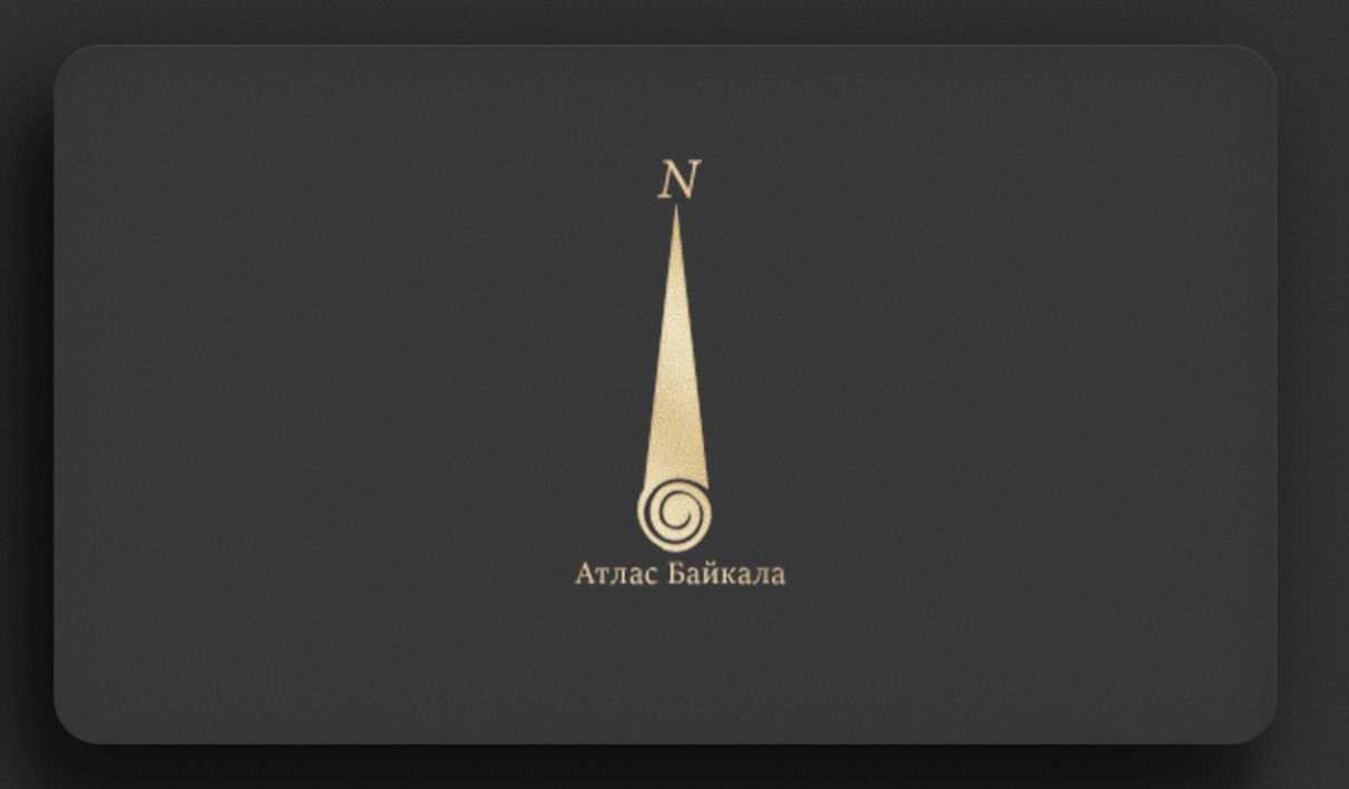 Разработка логотипа Атлас Байкала фото f_8915af95778f0716.jpg