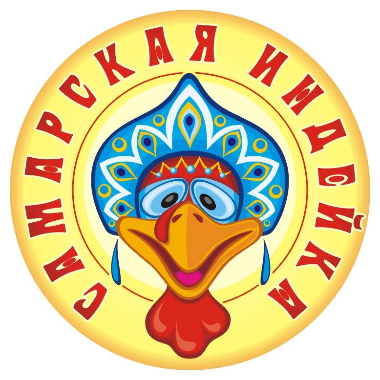 Создание логотипа Сельхоз производителя фото f_01955e2beffc90c2.jpg