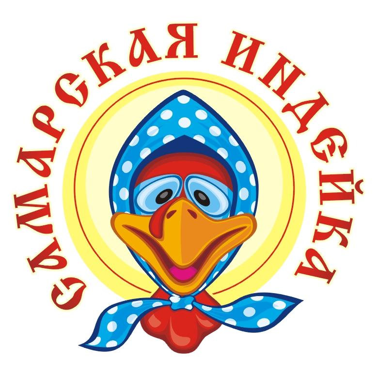 Создание логотипа Сельхоз производителя фото f_48755e2cde7b1dcc.jpg