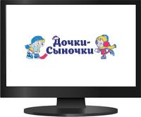 Продвижение сайта клиента по России по направлению детской одежды