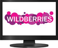 Участие в продвижении сайта по России интернет магазина WILDBERRIES