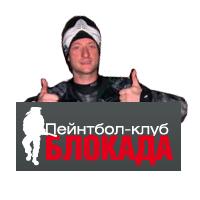 Продвижение сайта клиента Пейнтбол Клуба. Резидент фигурист Евгений Плющенко!
