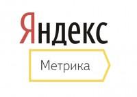 Сертификат - Яндекс.Метрика