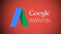 Сертификат - Google AdWords