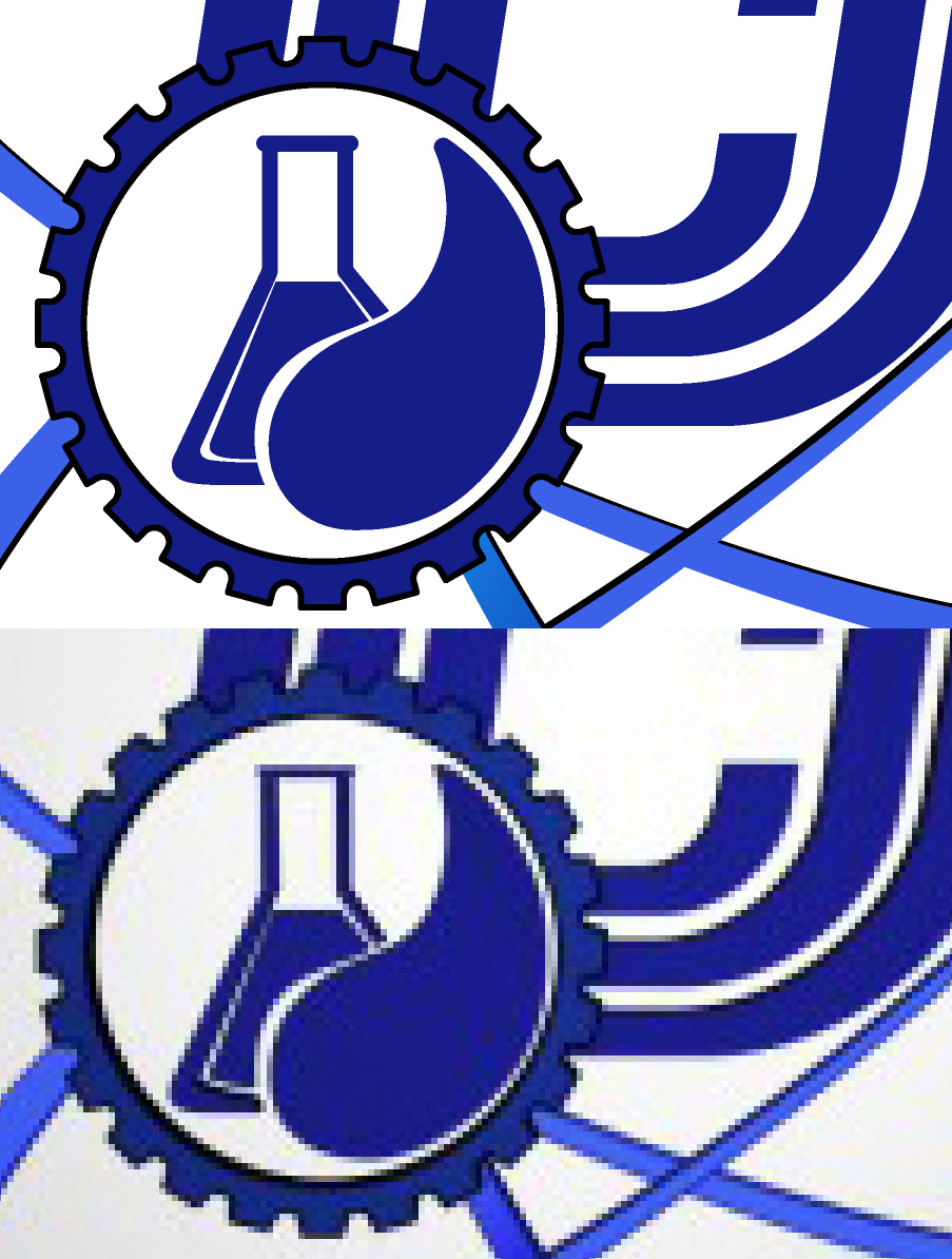 Логотип Атом