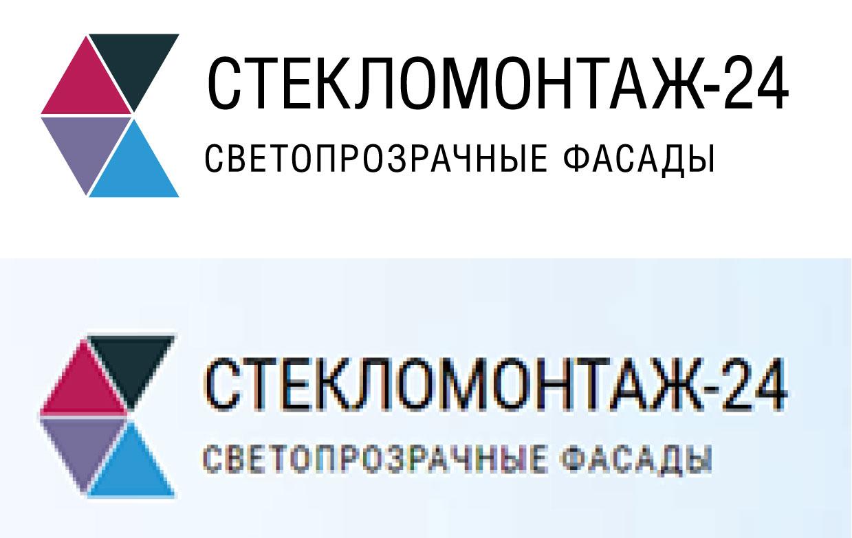 Отрисовка логотипа по скану СТЕКЛОМОНТАЖ