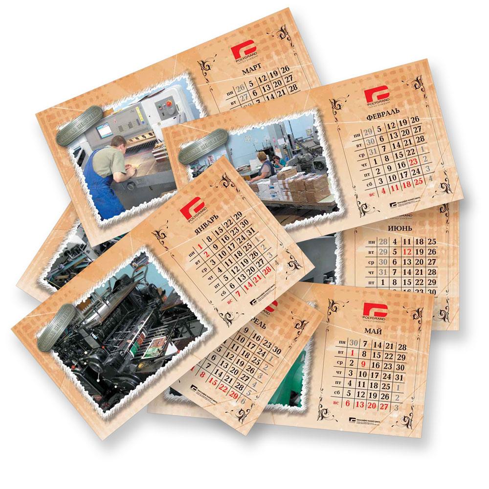 Календарь Полигранд 2007