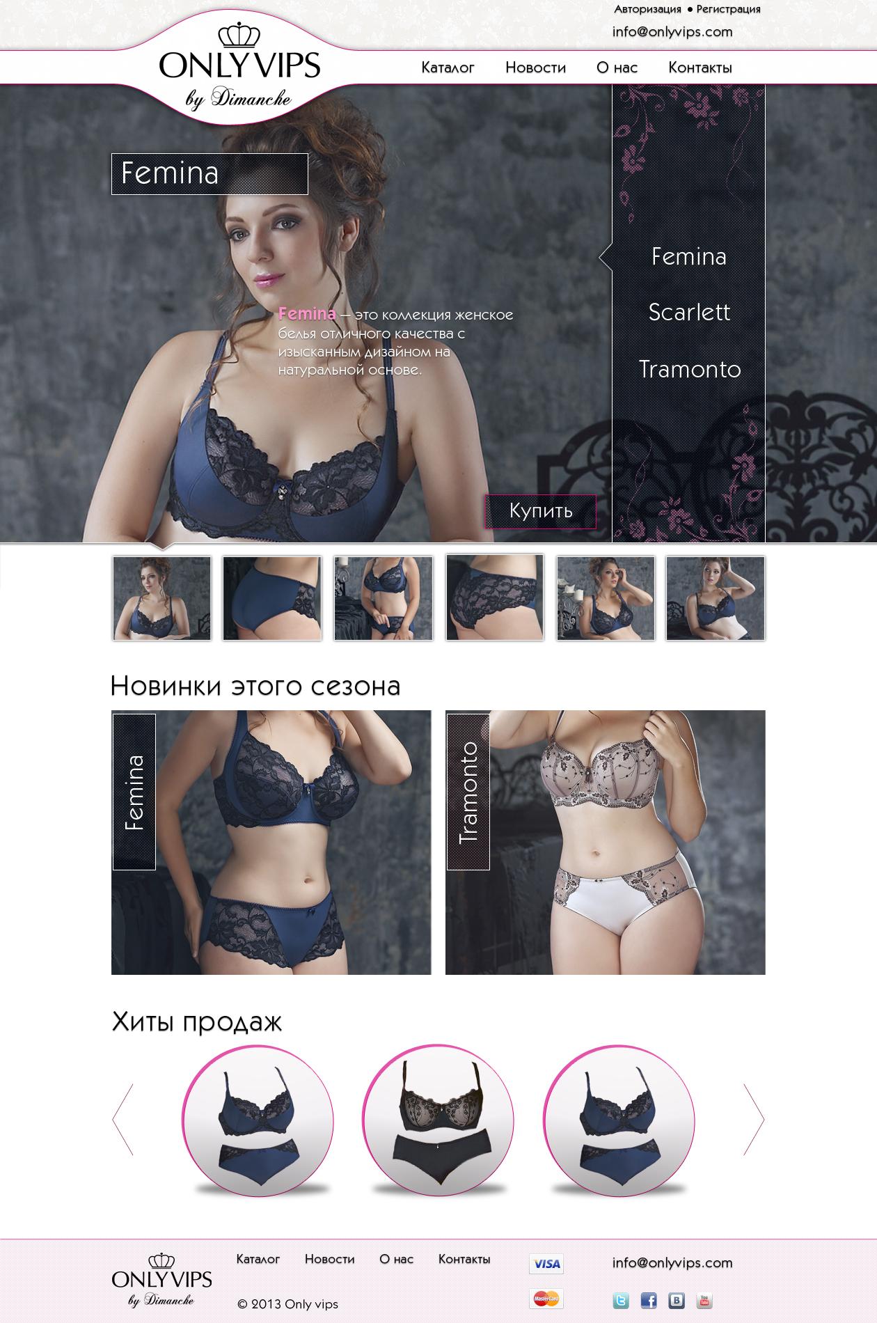 Разработка главной страницы для бренда жен. нижнего белья фото f_731526736e540254.jpg