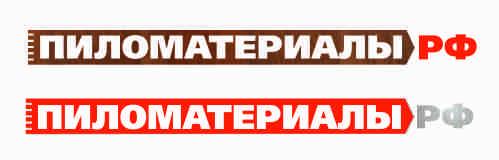 """Создание логотипа и фирменного стиля """"Пиломатериалы.РФ"""" фото f_02052f3c73857c45.jpg"""