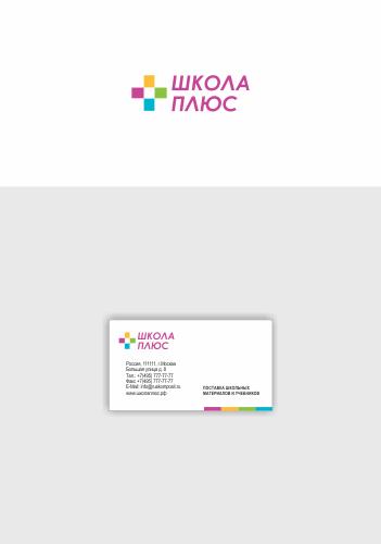 Разработка логотипа и пары элементов фирменного стиля фото f_4dac7b3a831c4.png