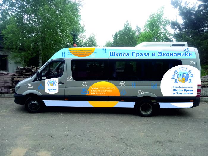Дизайн оклейки школьного автобуса фото f_6125cfe2f5b732f1.jpg