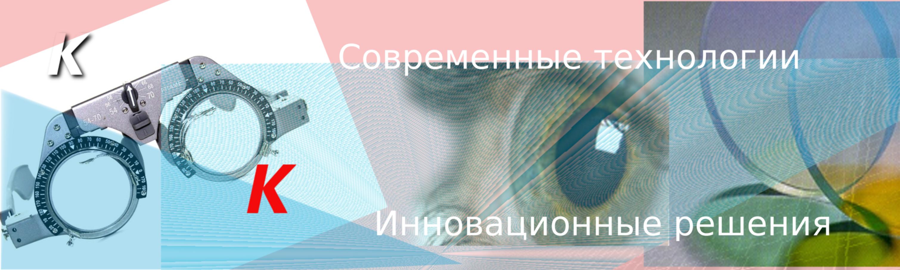 Создание нескольких графических панно для оптической компани фото f_058590e18a6dcece.jpg