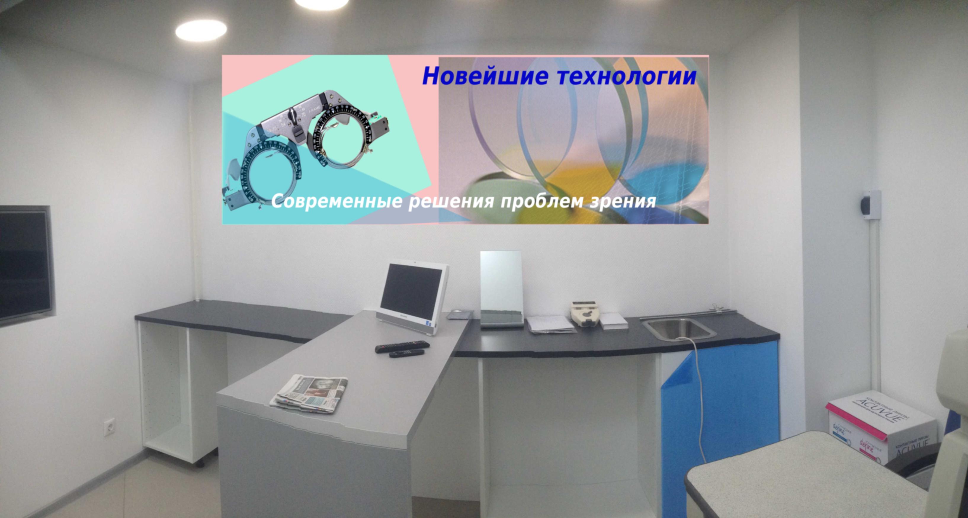 Создание нескольких графических панно для оптической компани фото f_081590e259844260.jpg