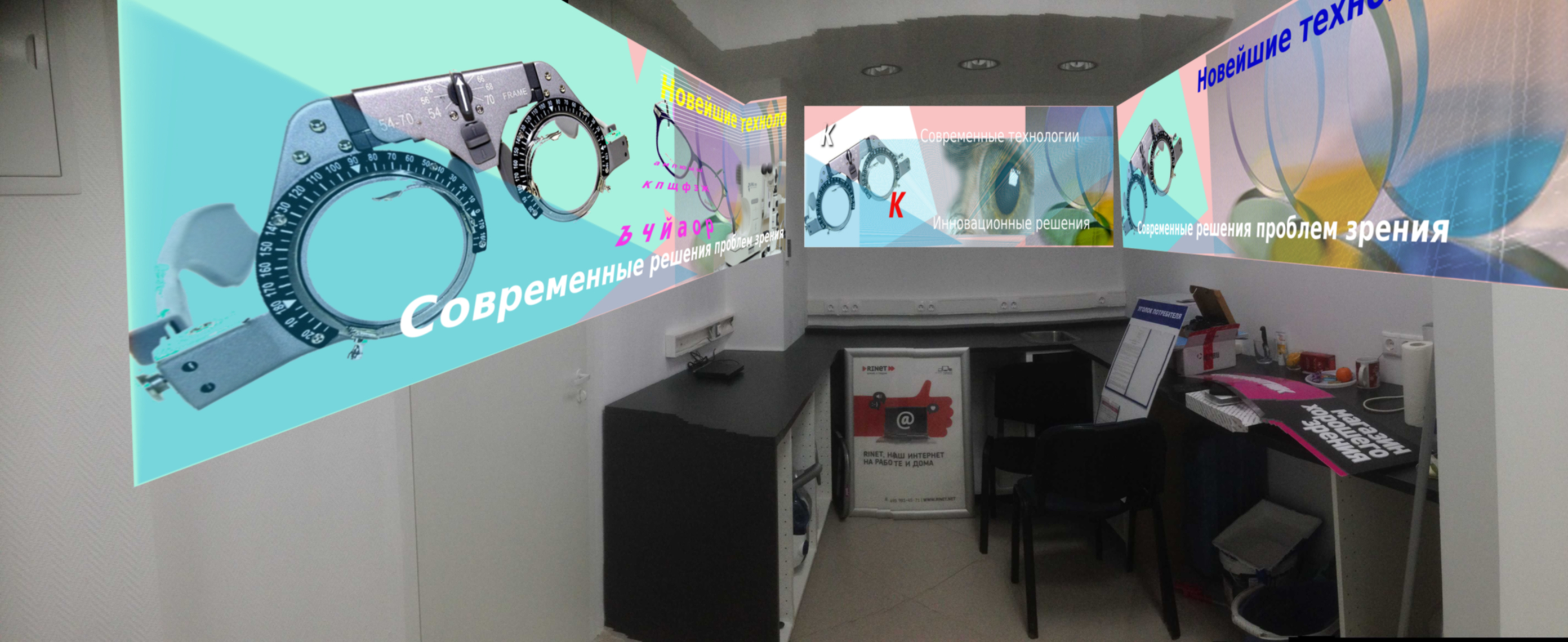 Создание нескольких графических панно для оптической компани фото f_786590e24b879042.jpg