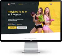 landing page fitness club