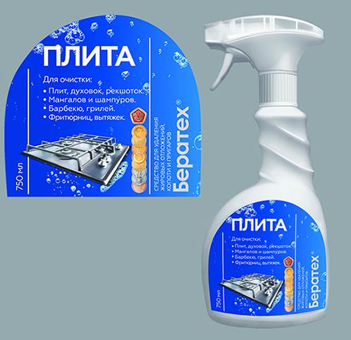 Дизайн этикеток для бытовой химии фото f_3665a571ba4cf687.jpg