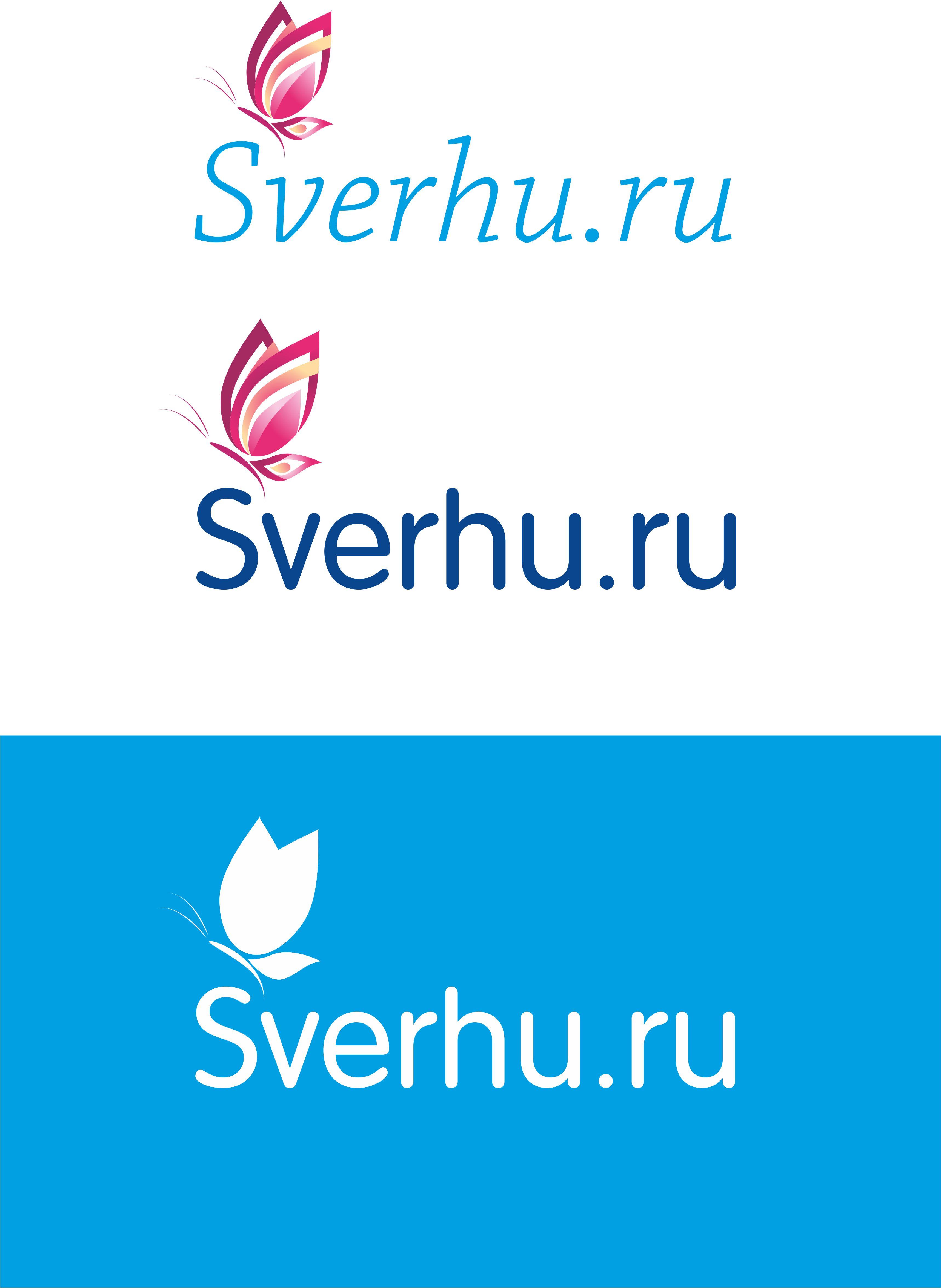 логотип  фото f_57755c60dc46cfd5.jpg