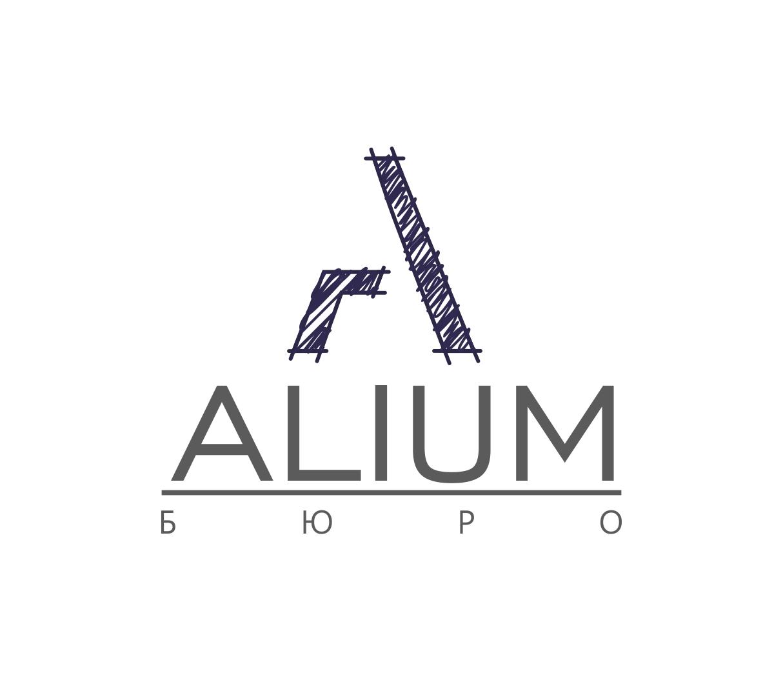 Логотип для дизайн студии фото f_62259df8d3cf2f6a.jpg