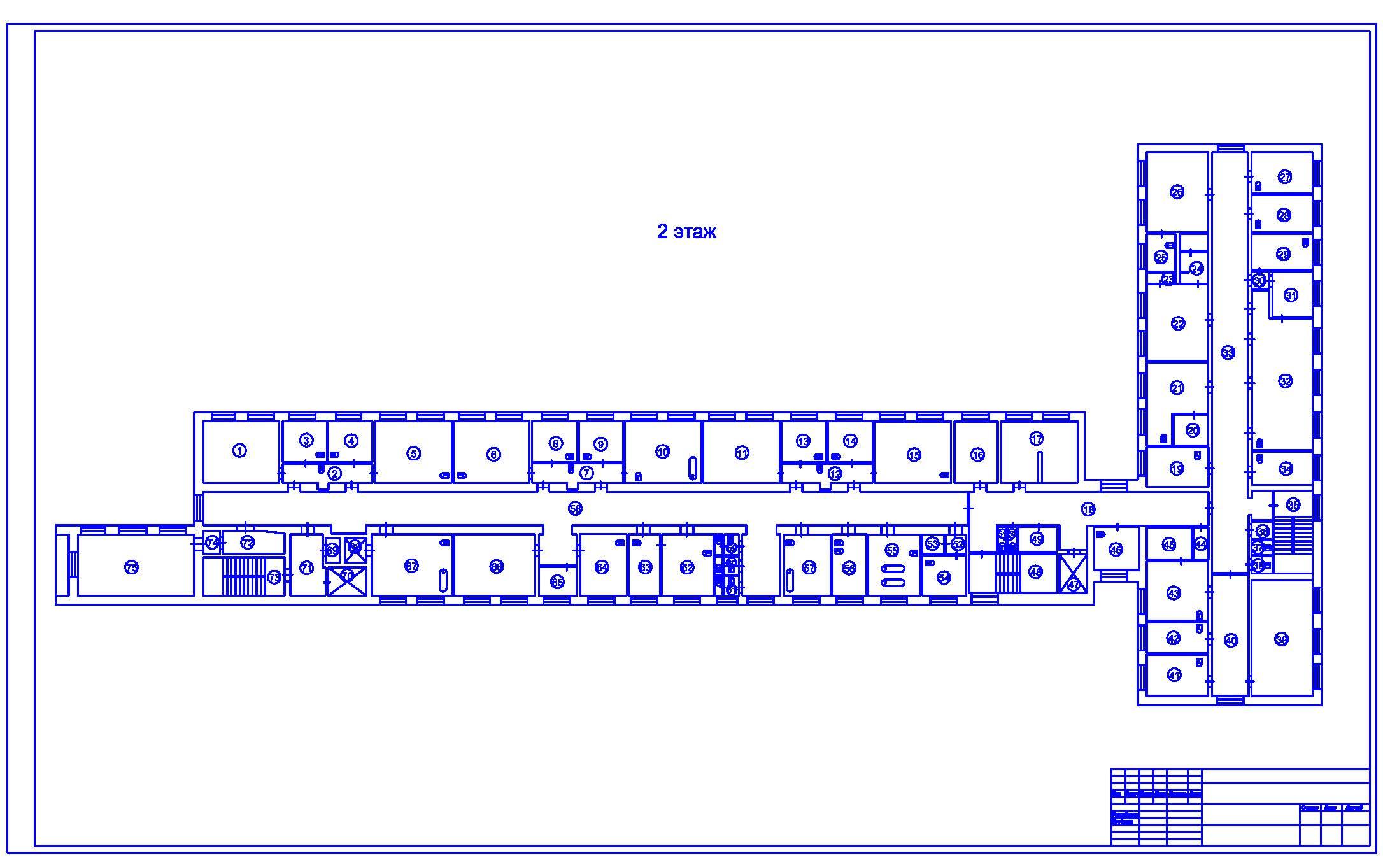 Поэтажный план для БТИ (оцифровка автокад)