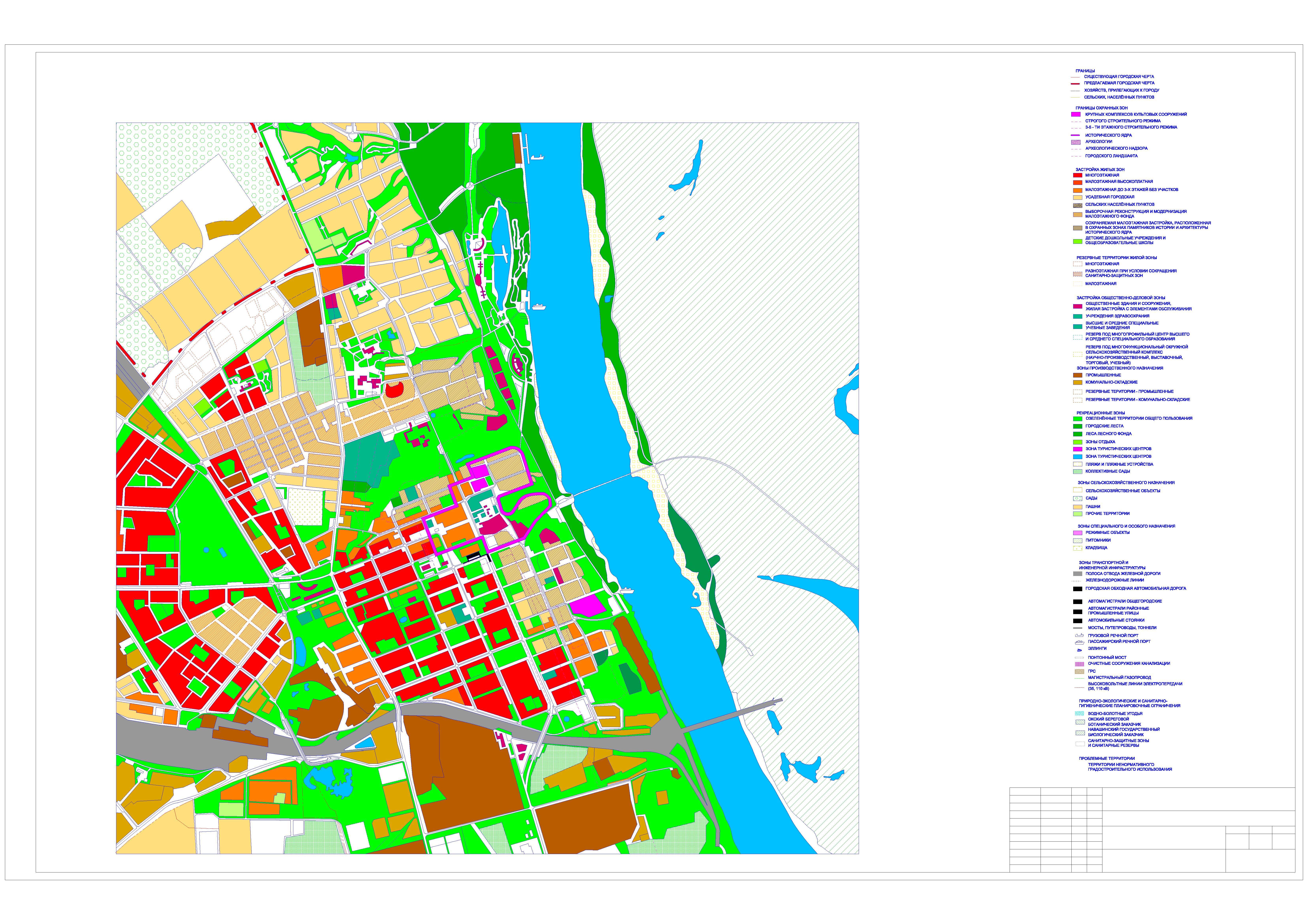Оцифровка плана города