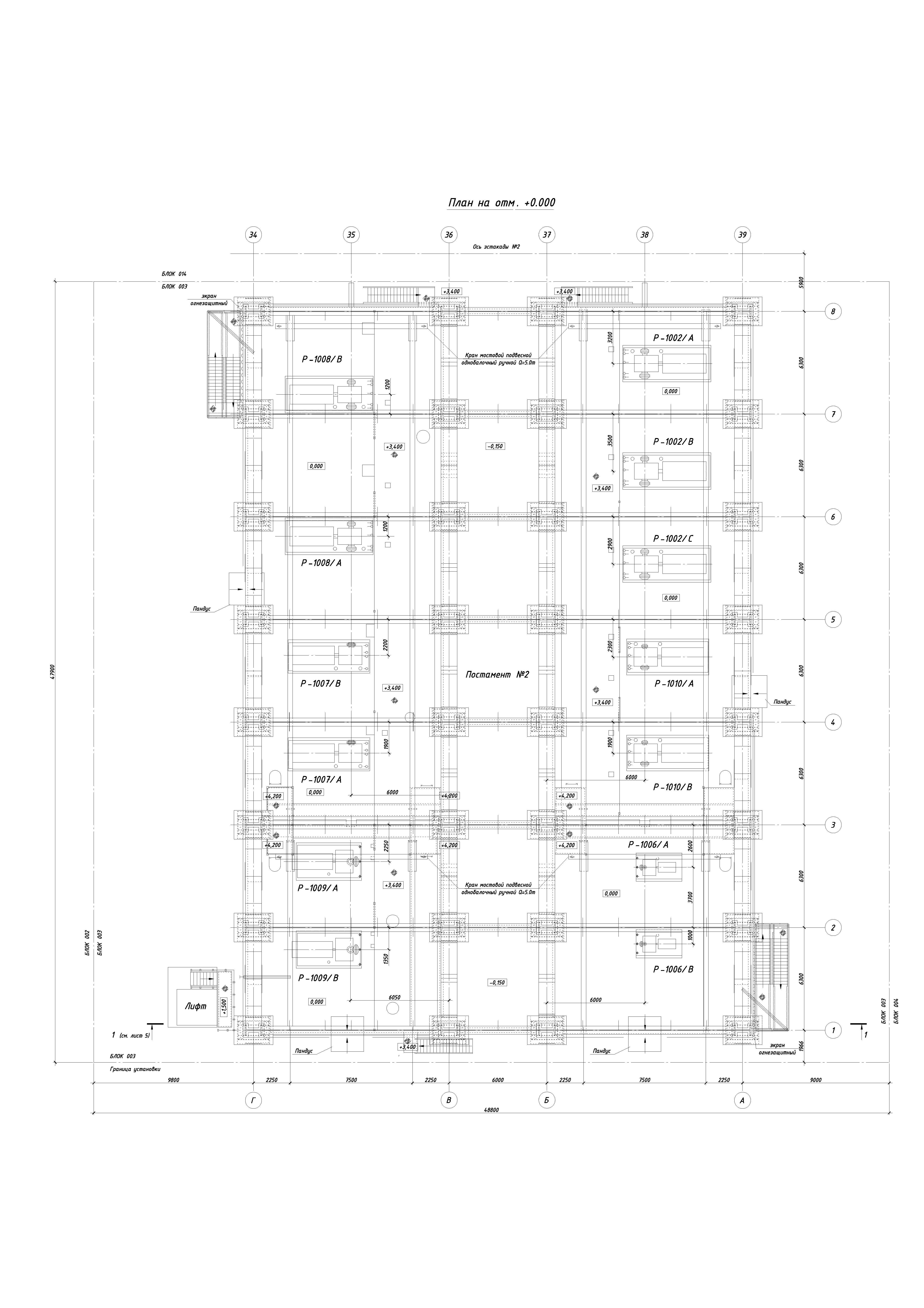 Оцифровка разреза здания