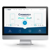 Корпоративный сайт - Ремонт Iphone, iPad, iMac - MakeApple