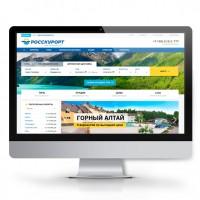РуссКурорт - портал, более 100 страниц