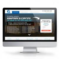 Landing page - Квартиры в новостройках в г. Сургут