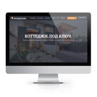 Корпоративный сайт - Резиденция  - строительство коттеджей под ключ