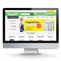 Интернет-магазин - Лидер-Юг строительные материалы