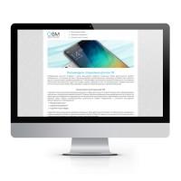 Рассылка для интернет-магазина GSM