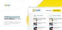 Bank . Online - information site