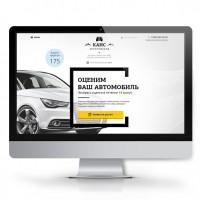 Корпоративный сайт - Авто ломбард Канс