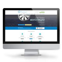 Корпоративный сайт - Системы вентиляции