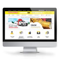Интернет-магазин - Строительные материалы Левша