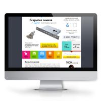 Крпоративный сайт  - стиль metro Замки