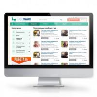 Соц. сеть - КофеМам социальная сеть для молодых мам
