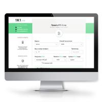 Корпоративный сайт - Обменник биткоинтов