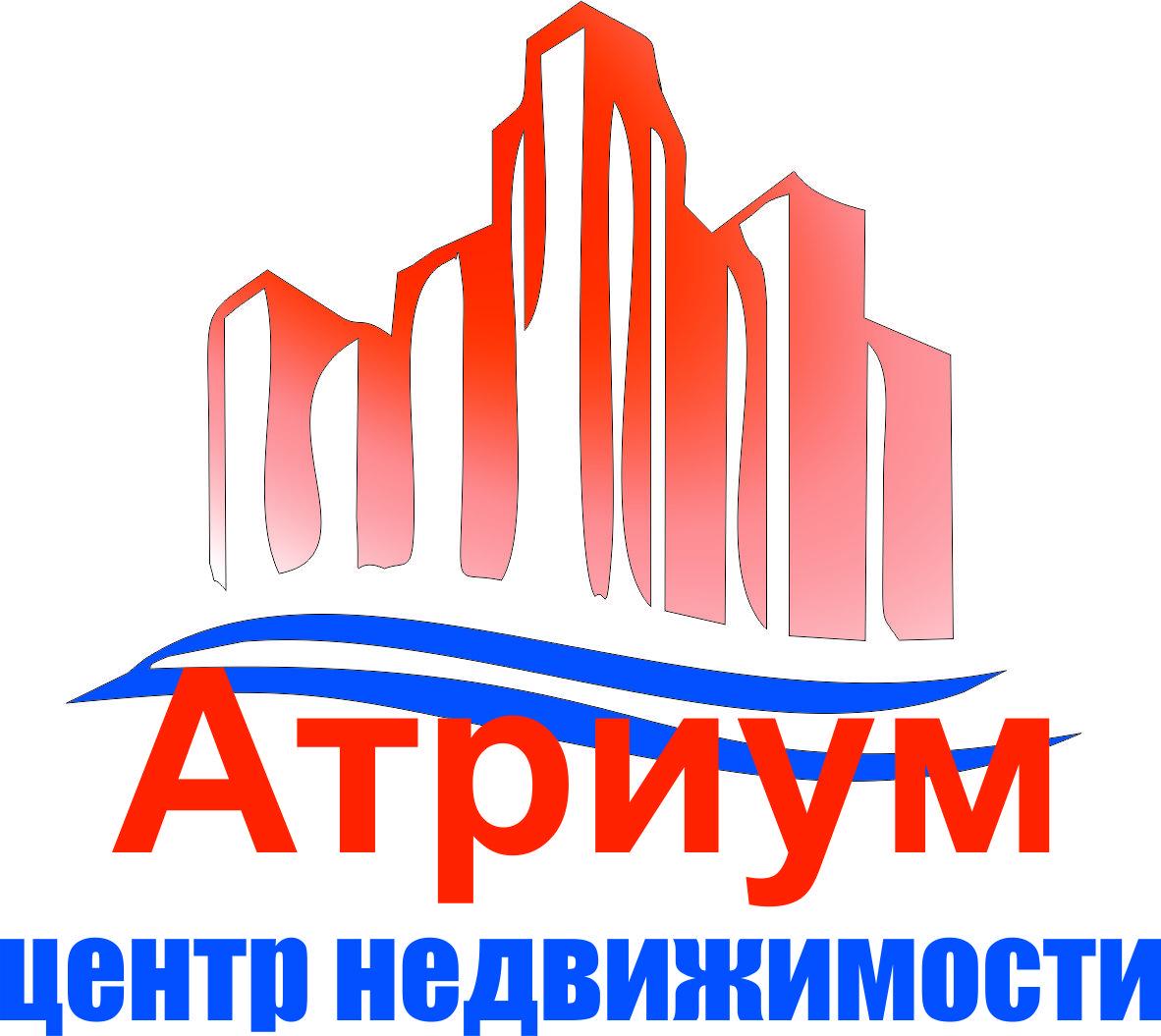 Редизайн / модернизация логотипа Центра недвижимости фото f_0135bc7880d367fb.jpg