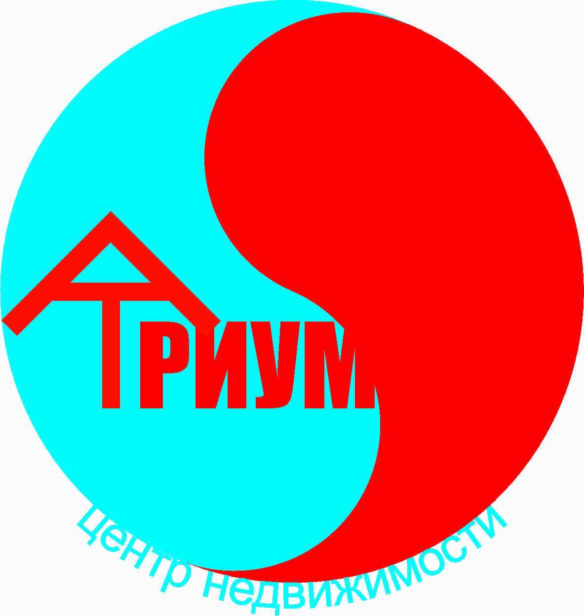 Редизайн / модернизация логотипа Центра недвижимости фото f_0725bc8a5d26ef48.jpg