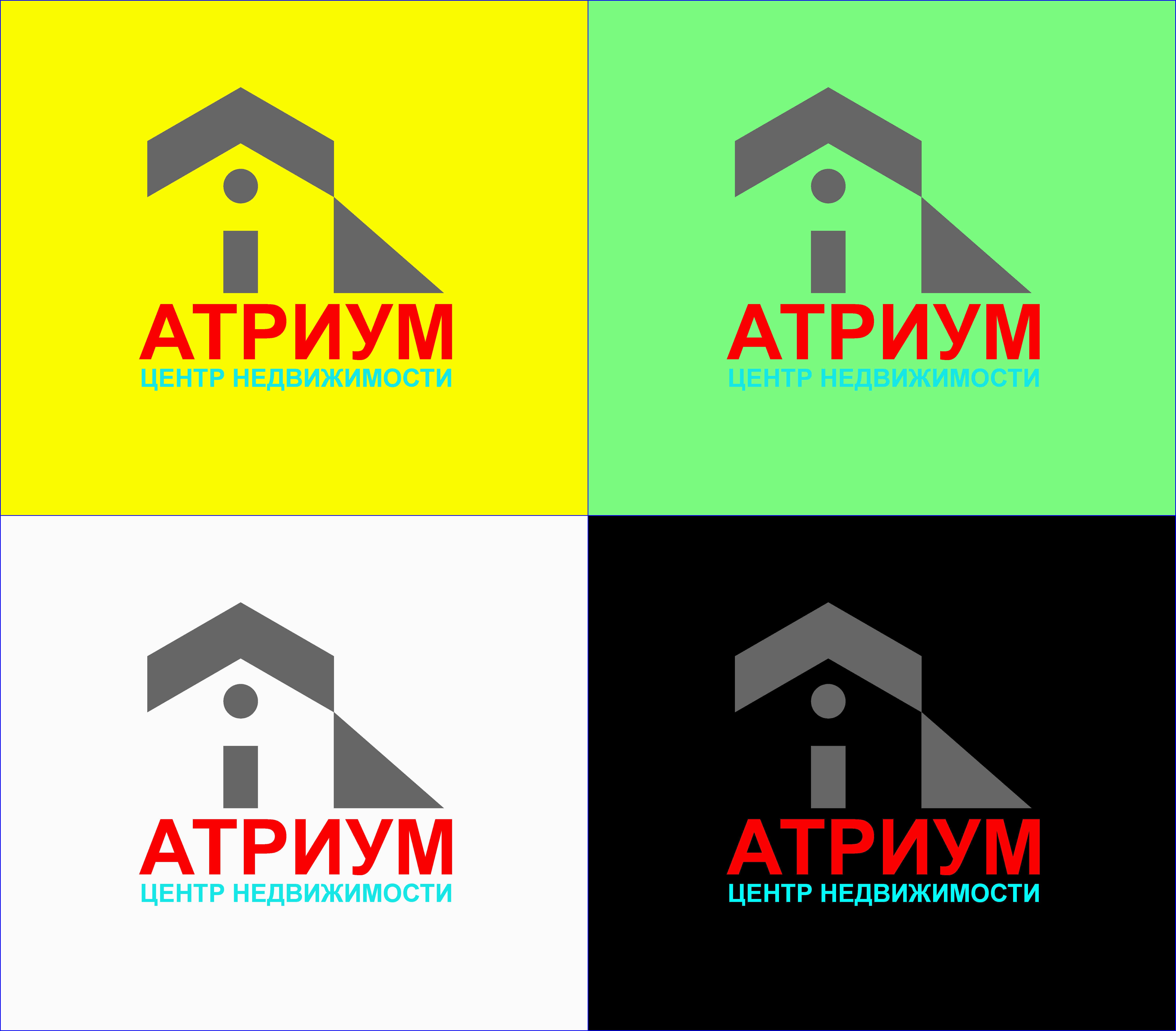 Редизайн / модернизация логотипа Центра недвижимости фото f_1155bd0794d47d47.jpg