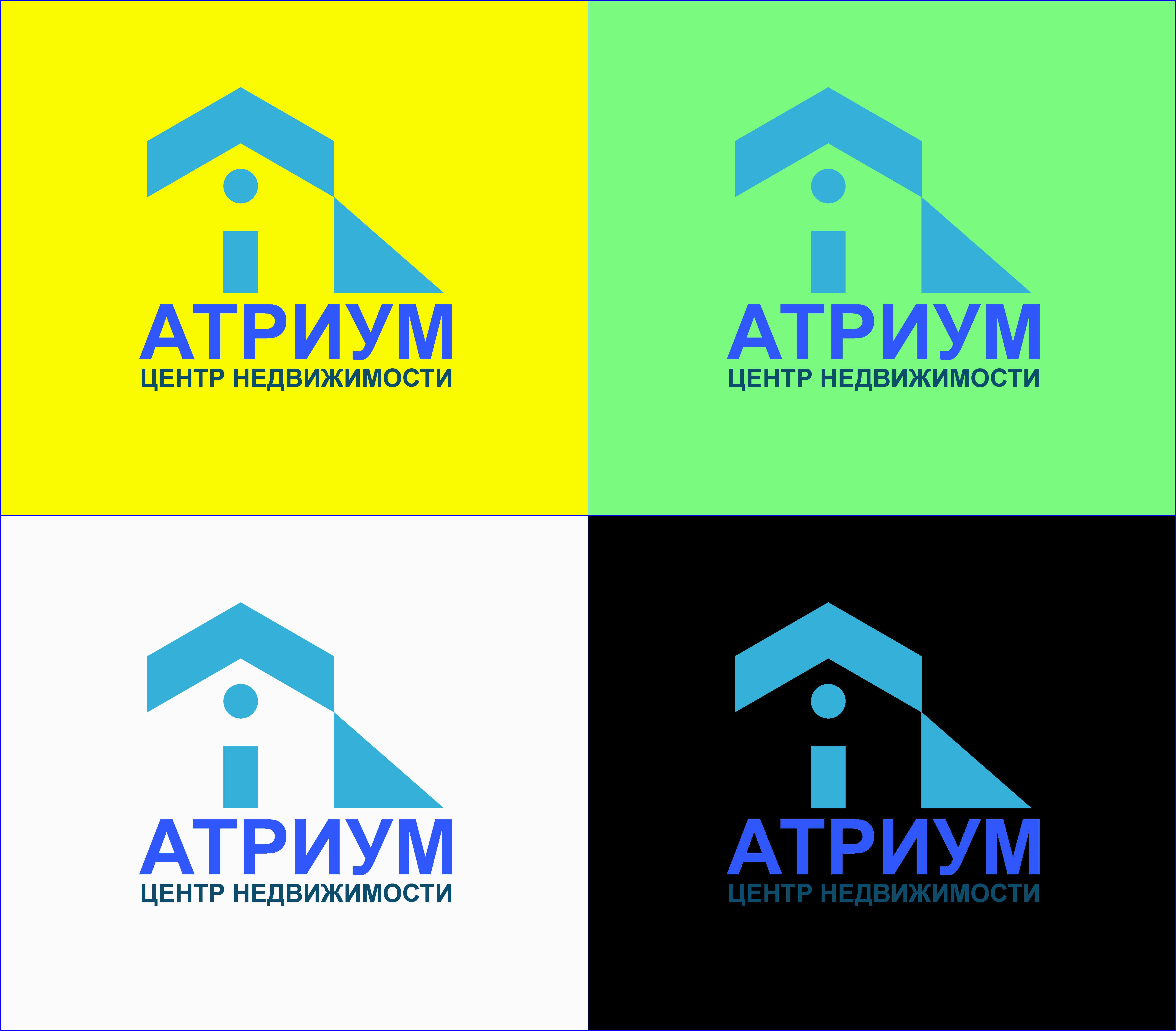 Редизайн / модернизация логотипа Центра недвижимости фото f_1625bd0793e7ec1e.jpg